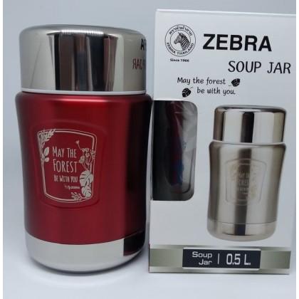 Zebra 0.5L Vacuum Soup Jar