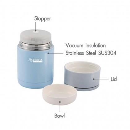 Zebra Happy Meal Vacuum Food Jar & Flask Set