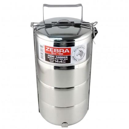 Zebra 14cm x 4 Food Carrier