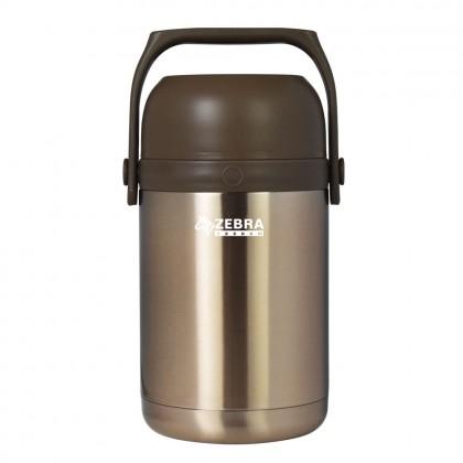 Zebra 1.8L Vacuum Food Jar